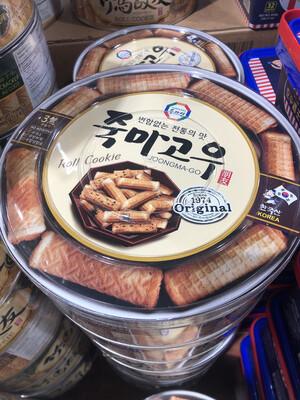 【RBG】Korea Black Sesame Cracker 韩国蛋卷 黑芝麻味365g