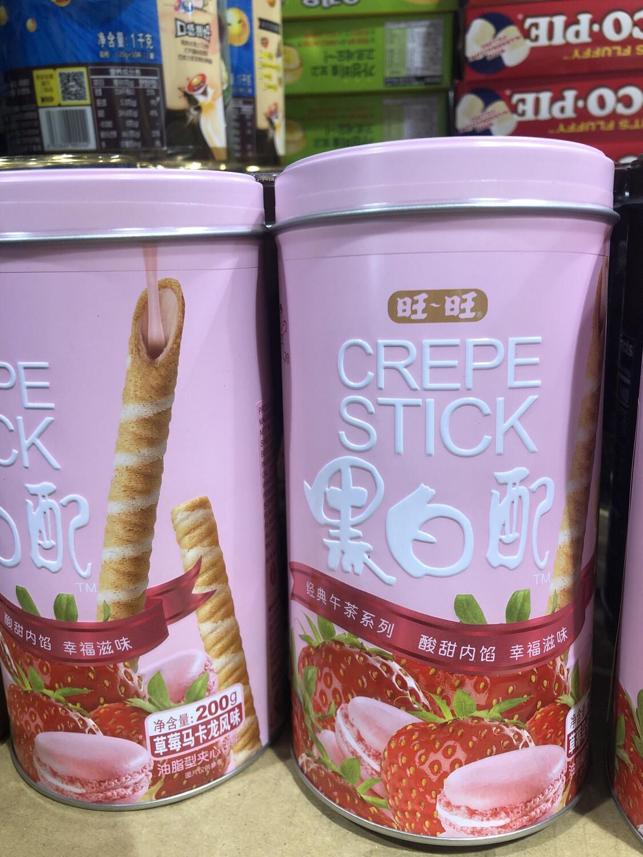 【RBG】Wantwant Crepe Stick 旺旺 黑白配 草莓马卡龙味 200g
