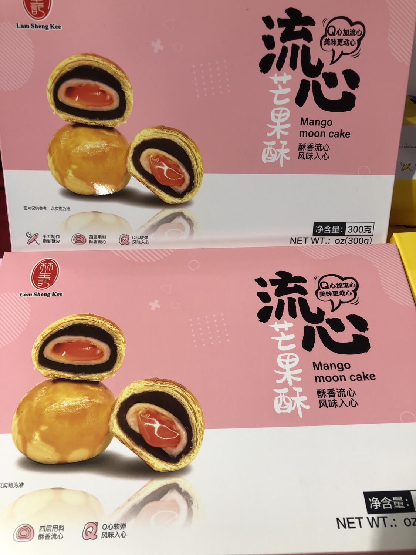 【RBG】林生记 流心芒果酥 酥香流心 风味入心 450g