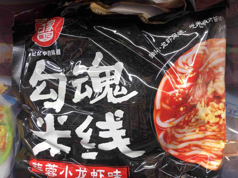 【RBG】白家 勾魂米线 蒜蓉小龙虾味 270g