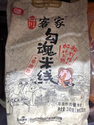 【RBG】白家 客家勾魂米线 310g