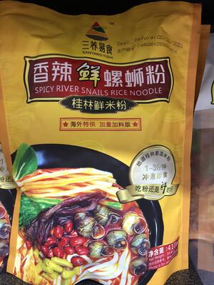 【RBG】三养易食 香辣鲜螺狮粉 桂林鲜米粉 410g
