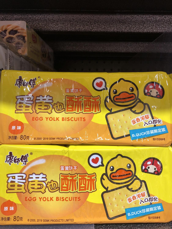 【RBG】康师傅 蛋黄也酥酥 原味 80g