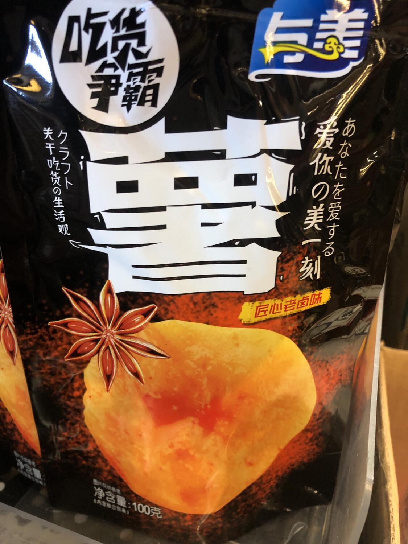 【RDG】与美 吃货争霸薯片 匠心老卤味 100g