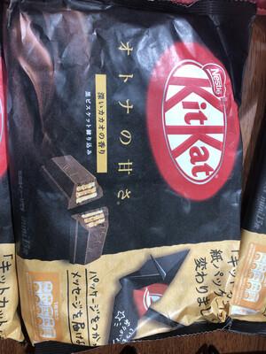 【RBG】Nestle KitKat Dark Chocolate Mini 12pcs 雀巢黑巧克力威化12枚装