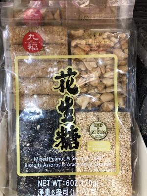【RBG】九福 花生糖 170g