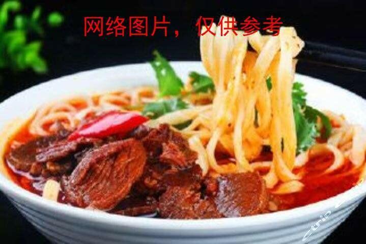 【面面聚道】Stechuan Beef Brisket Noodle 川味牛腩面