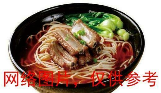 【面面聚道】Pork Ribs Noodle 家常排骨面