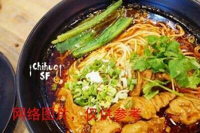 【面面聚道】Szechuan Ground Beef Noodle 川味脆绍面