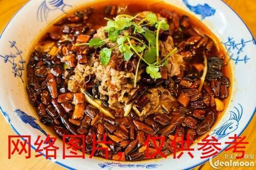 【面面聚道】Stirred Fried Beef in Cold Pot 冷锅肥牛