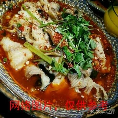 【面面聚道】Fish Hot Pot  江湖火锅鱼