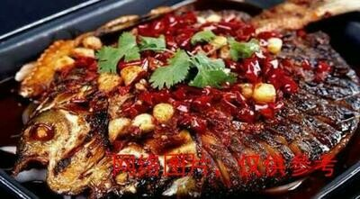 【面面聚道】Griled Fish 巴蜀滋味烤鱼