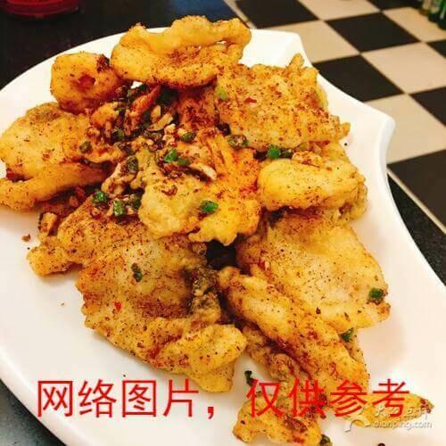 【面面聚道】Spicy and Tangy Sliced Fish  椒盐鱼片