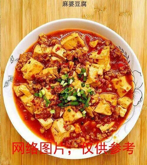 【面面聚道】Tofu with Grounded Pork 麻婆豆腐