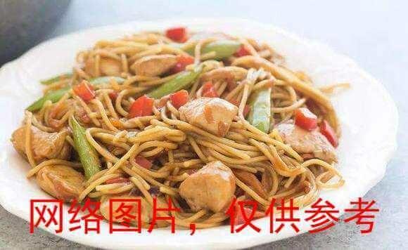 【面面聚道】Chicken Fried Noodle  鸡炒面