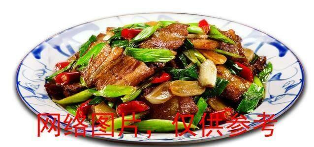 【面面聚道】Twice Cooked Pork 回锅肉