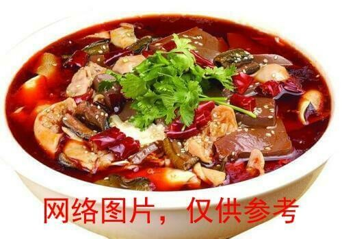【面面聚道】Pork Blood Tofu in chill sauce 毛血旺