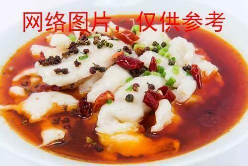 【面面聚道】Szechuan Spicy Boled Fish Fillet 水煮鱼片