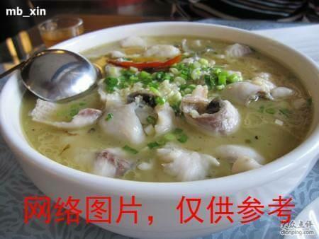 【面面聚道】Chinese Pickie &Fish Fillet Soup 酸菜鱼片汤