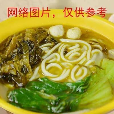 【面面聚道】Srdrcrat Pork with Pickle Hot Pot With Noodle/Rice Noodle 砂锅榨菜肉丝面/米线
