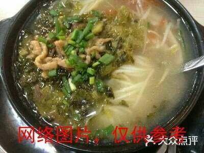 【面面聚道】ShreddedPork Belly Hot Pot with Noodle/Rice Noodle 砂锅酸菜肚丝面/米线