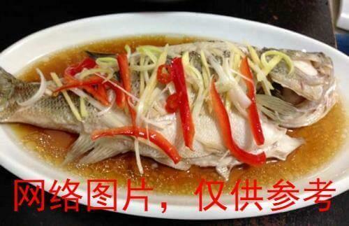 【面面聚道】Steamed Whole Fish(Bass)清蒸鲈鱼