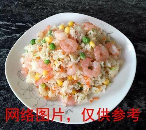 【面面聚道】Shrimp Fried Rice 虾炒饭