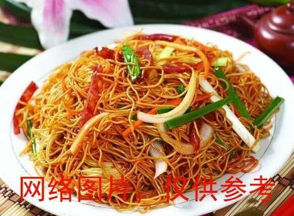 【面面聚道】Seatfod Fried Noodle 三鲜炒面