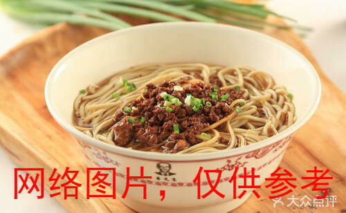 【面面聚道】Srechuan Soybean Paste Noodle 清汤炸酱面