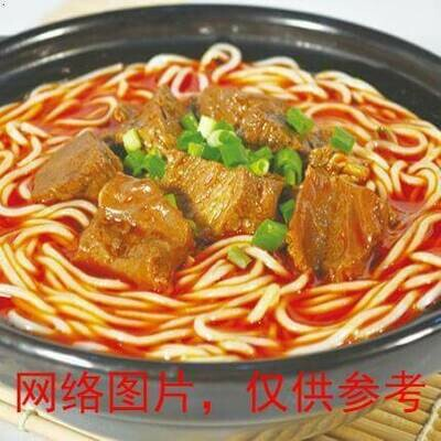 【面面聚道】Beef Brisket Hot Pot with Noodle/Rice Noodle 砂锅牛腩面/米线