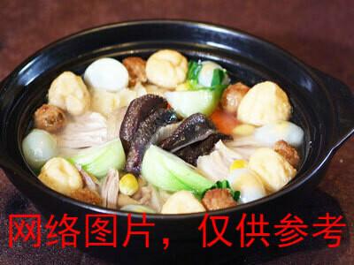 【面面聚道】Mixed Hot Pot砂锅什锦