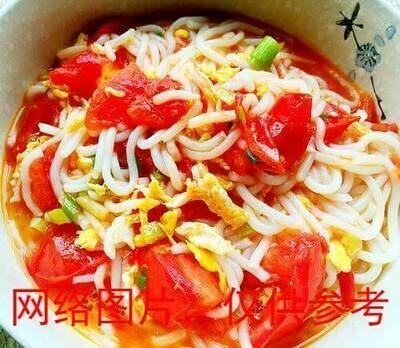 【面面聚道】Tomato and Fied Egg Hot POt with Nodie/Rice Noodie 砂锅番茄煎蛋面/米线