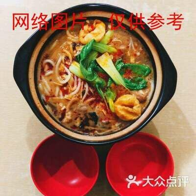 【面面聚道】Shredded Lamb Hot Pot with Noodle/Rice Noodle砂锅小椒肥羊面/米线