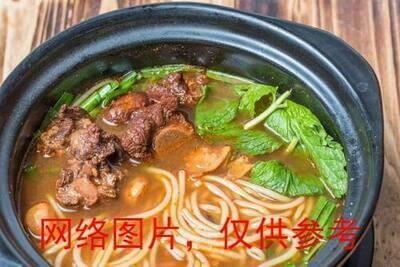【面面聚道】Spare Rib Hot Pot with Rice Noodle砂锅排骨米线