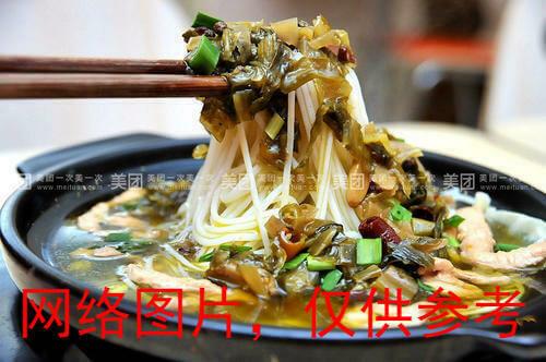 【面面聚道】Shredded Pork Hot Pot with Noodle/Rice Noodle 砂锅酸菜肉丝面/米线