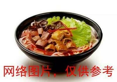 【面面聚道】Pork intestine and Blood Tofu Hot Pot with Noodle/Rice Noodle 砂锅肠旺面/米线