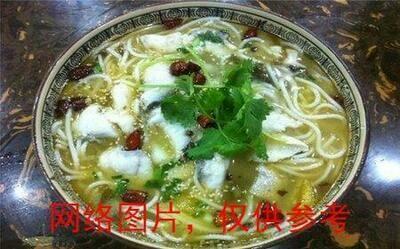 【面面聚道】Shredded Fish Hot Pot with Noodle/Rice Noodle 砂锅酸菜鱼面/米线