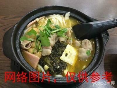 【面面聚道】Shredded Beef Hot Pot with Noodle/Rice Noodle 砂锅酸菜肥牛面/米线