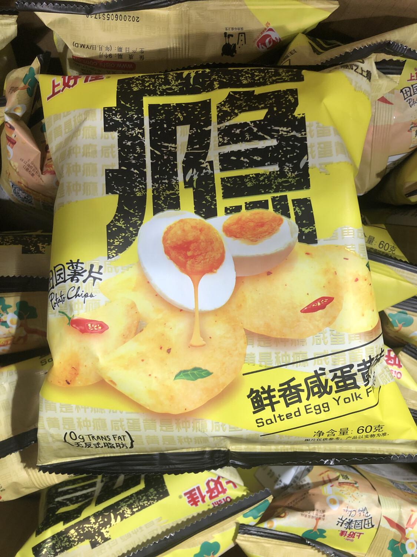 【RBG】上好佳 田园薯片 鲜香咸蛋黄味 非油炸 无反式脂肪酸60g