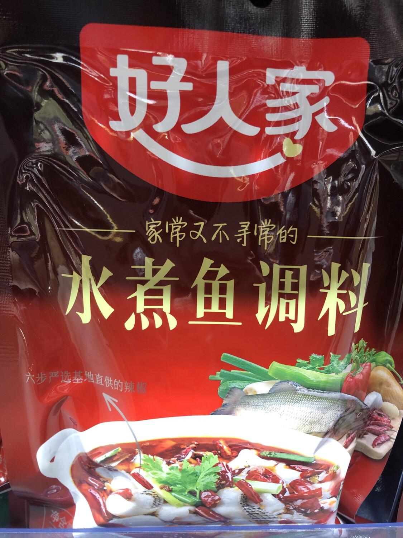 【RBG】好人家 水煮鱼调料 家常又不寻常 180g