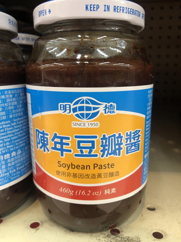 【RBG】明德 Soybean Paste 陈年豆瓣酱 460g 使用非转基因改造黄豆酿造