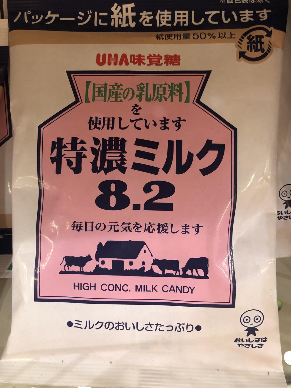 【RBG】日本 味觉糖 特浓牛奶糖 3.1oz