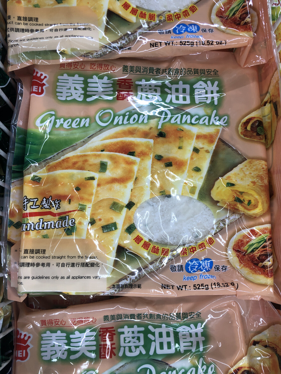 【RBF】Green Onion Pancake 义美香酥葱油饼, 525 gm/ea