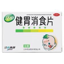 【RBG】小儿江中健胃消食片 咀嚼片 36片装