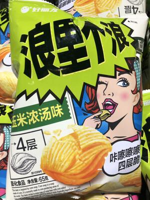 【RBG】浪里个浪玉米脆片 玉米浓汤味 四层超级酥脆65g