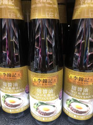 【RBG】李锦记 甜酱油 煲仔饭酱油 14oz