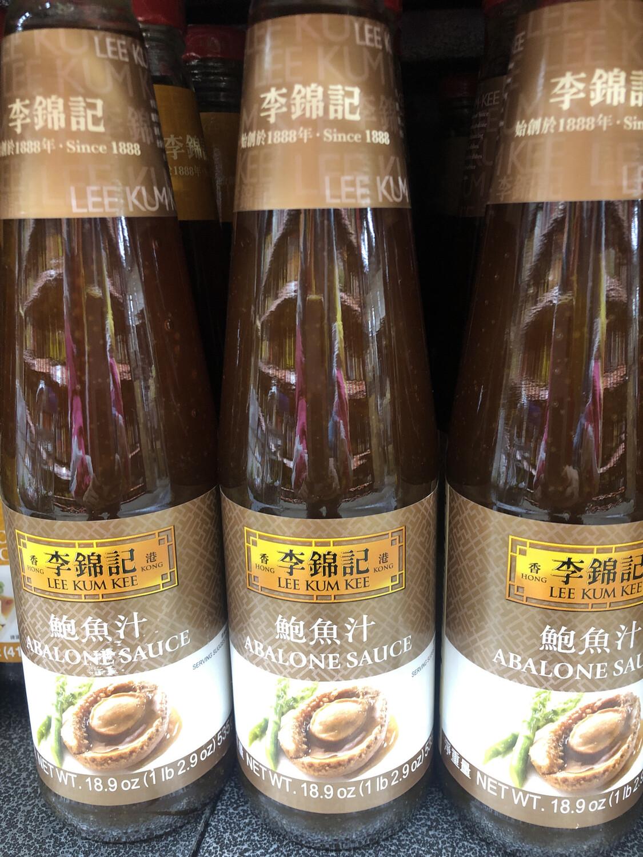 【RBG】李锦记 鲍鱼汁18.9oz