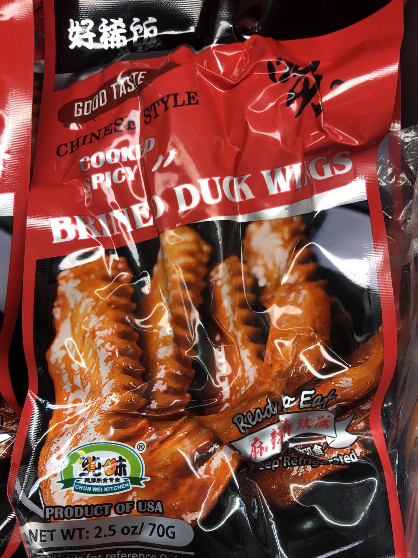 【RDF】好稀饭 纯味麻辣鸭翅  70g