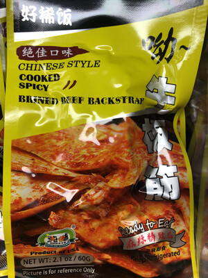 【RDF】好稀饭 纯味麻辣牛板筋  60g