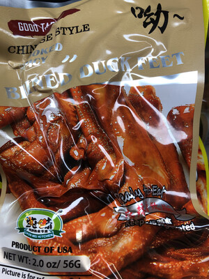 【RDF】好稀饭 纯味麻辣鸭掌  56g